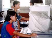 indonesia computer
