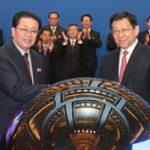 china nk trade